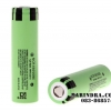 แบตเตอรี่ Panasonic NCR18650BE 3.6-3.7V 3180mAh Rechargeable Li-Ion Batteries ของแท้