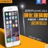 สำหรับ IPHONE6 PLUS ฟิล์มกระจกนิรภัยป้องกันหน้าจอ 9H Tempered Glass 2.5D (ขอบโค้งมน) HD Anti-fingerprint