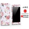 Case iPhone 6 Plus / 6s Plus (5.5 นิ้ว) พลาสติกลายดอกไม้ แสนหวาน วินเทจ แบบประกบหน้า - หลัง 360 องศา สวยงามมากๆ ราคาถูก