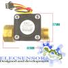 Water flow sensor 1-30 L/min