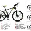 จักรยานเสือภูเขา OTEKA เฟรมเหล็ก 21 สปีด ล้อ 26 นิ้ว,Super-01