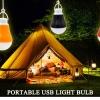 โคมไฟ USB แบบพกพา LED BULB