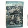 หนังสือออสเตรเลีย เพื่อนบ้านของท่าน เก่ามาก พศ.2505