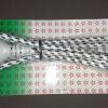 สายเตารีด (เกรดA) ความยาว 3 เมตร