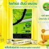 Yogurt Honey Lemon โยเกิร์ตฮันนี่เลม่อน สูตรล้างพิษ ขจัดไขมัน แบบคนเกาหลี