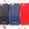 เคสนิ่ม ระบายความร้อน Motomo ไอโฟน 6/6s 4.7 นิ้ว