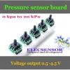 0 ถึง 20 kpa pressure sensor board