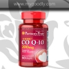 Puritan Co Q-10 200 mg Puritanโคเอนไซม์ คิวเท็นช่วยลดการเกิดริ้วรอย ของแท้ราคาส่ง 600 บาท