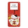 เคส Huawei Mate 9 ซิลิโคน soft case แบบนิ่ม แมวกวักนำโชค Luckky Neko ราคาถูก