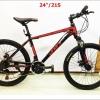จักรยานเสือภูเขา JCT Classic เฟรมอลู วงล้อ 26 นิ้ว 24 สปีด ชิมาโน่