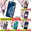 เคส iPhone SE / 5s / 5 พลาสติก TPU สกรีนลายกราฟฟิค สวยงาม สุดเท่ ราคาถูก (ไม่รวมสายคล้อง)