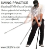 Swing Practice