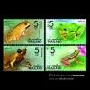 แสตมป์ชุุด สัตว์สะเทินน้ำสะเทินบก ปี 2557(ยังไม่ใช้)