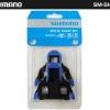 คลิ๊ปติดพื้นรองเท้า Cleat Sets รุ่น SM-SH12 สีฟ้า