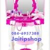 โต๊ะแป้งเจ้าหญิง พร้อมคฑา กระจกวิเศษ เล่นMP3ได้ Jaitipshop (008-18)