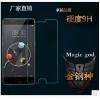 ฟิล์มกระจก Nubia M2 ป้องกันหน้าจอ 9H Tempered Glass 2.5D (ขอบโค้งมน) HD Anti-fingerprint