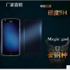 MOTO Z Play ฟิล์มกระจกนิรภัยป้องกันหน้าจอ 9H Tempered Glass 2.5D (ขอบโค้งมน) HD Anti-fingerprin