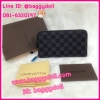 Louis Vuitton Damier Graphite Zippy Wallet กระเป๋าสตางค์หลุยส์ ใบยาว ซิบรอบ **เกรดAAA+**