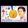 แสตมป์ชุด สมเด็จพระเทพฯ รางวัลขององค์การทรัพย์สินทางปัญญาโลก (WIPO) ปี 2559 (ยังไม่ใช้)