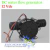DC water flow generator