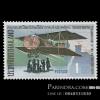 แสตมป์ครบรอบ 50 ปี ไปรษณีย์อากาศไทย ปี 2512 (ยังไม่ใช้)