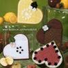 แพทเทิร์นกล่องใส่ของรูปหัวใจลายผลไม้