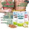 WheyMix Flavor Whey Protein เวย์มิกซ์ เวย์โปรตีนรสอร่อยคุณภาพสูงปราศจากฮอร์โมน