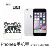 Case iPhone 6 WINNER