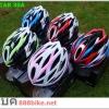 หมวกกันน็อคจักรยาน STAR รุ่น 30AS,30AL งาน In-mold มีแก๊ป