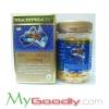 Royal jelly (นมผึ้งโดม) 1 ขวด 365 เม็ด ราคา 3000 บาท (สินค้าโปรโมชั่นลดราคา)
