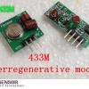 433M RF module 1 set