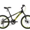 จักรยานเสือภูเขาเด็ก TRINX เกียร์ 6 สปีด ล้อ 20 นิ้ว เฟรมอลูมิเนียม,M112