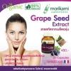 Morikami Grape Seed Extract 250 mg. โมริคามิ สารสกัดจากเมล็ดองุ่น 250 มก.