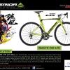จักรยานเสือหมอบ Merida Reacto 400-LTD ปี 2016 (รุ่นถ่ายหนัง)