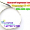 AD22103KTZ temperature sensor