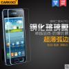 สำหรับ SAMSUNG GALAXY MEGA6.3 ฟิล์มกระจกนิรภัยป้องกันหน้าจอ 9H Tempered Glass 2.5D (ขอบโค้งมน) HD Anti-fingerprint