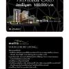 ไอเดียการ์ด บัตรรายชื่อ 0.76 หนาประมาณ ATM