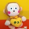ตุ๊กตาลิงน้อยมังกิชิ Monkichi plush สูง 7 นิ้วครึ่ง