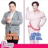 Bookko Change ลดน้ำหนักสูตรใหม่ของบุ๊กโกะ (30 แคปซูล) ช่วยลดน้ำหนัก กระตุ้นการเผลผลาญไขมัน