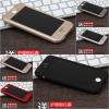Case iPhone SE / 5s / 5 พลาสติกเคลือบเมทัลลิคแบบประกบหน้า - หลังสวยงามมากๆ ราคาถูก