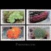 แสตมป์ชุด ปะการังไทย สัปดาห์สากลแห่งการเขียนจดหมาย ปี 2535 (ยังไม่ใช้)