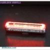 ไฟท้ายหลากสี MOON NEBULA -C MULTI COLOR RED LIGHT ,2016 (USB CHARGE)