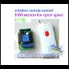 1 Ch wireless remote control