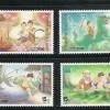 แสตมป์ชุด การละเล่นไทย กรุงเทพฯ 2000 งานแสดงตราไปรษณียากรเยาวชนโลกฯ ครั้งที่ 13 ชุด 2 ปี 2542 (ยังไม่ใช้)
