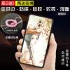เคส Huawei GR5 2017 พลาสติก TPU สกรีนลายกราฟฟิค สวยงาม สุดเท่ ราคาถูก (ไม่รวมสายคล้อง)