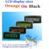 LCD 16x2 Orange on Black