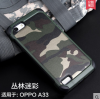 เคส nx ทหาร OPPO A33/mirror 5 lite