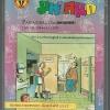 หนังสือการ์ตูนมหาสนุกเก่า ISSN : 0858-1487 ปี 2537