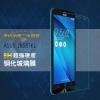 เคส Asus ZenFone Go TV (ZB551KL) ฟิล์มกระจกนิรภัยป้องกันหน้าจอ 9H Tempered Glass 2.5D (ขอบโค้งมน)