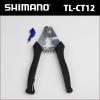 คีมตัดสาย SHIMANO TL-CT12